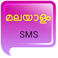 Malayalam SMS APK for Bluestacks