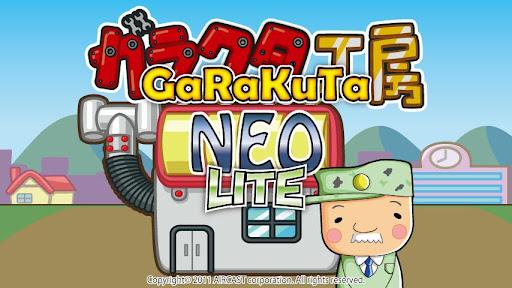 Garakuta NEO Free