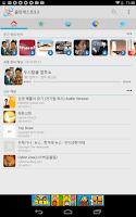 Screenshot of 올팟캐스트3.0