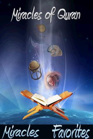Miracles of Quran Islam