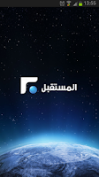 Screenshot of Future TV Lebanon