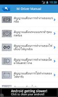 Screenshot of M-Driver Manual
