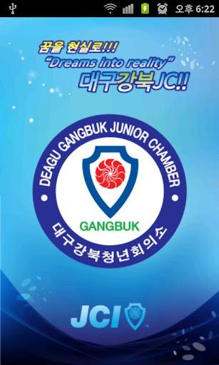 한국청년회의소 대구강북JC
