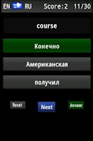 Screenshot of Vocabulary Trainer (RU/EN) Int
