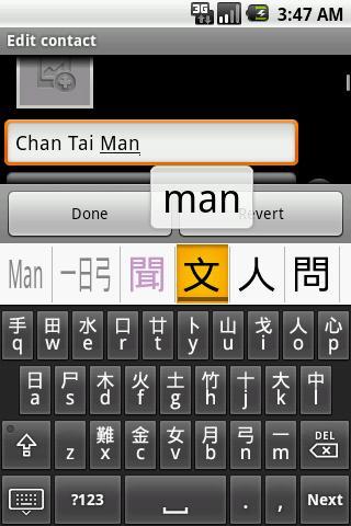 Mixed Chinese keyboard