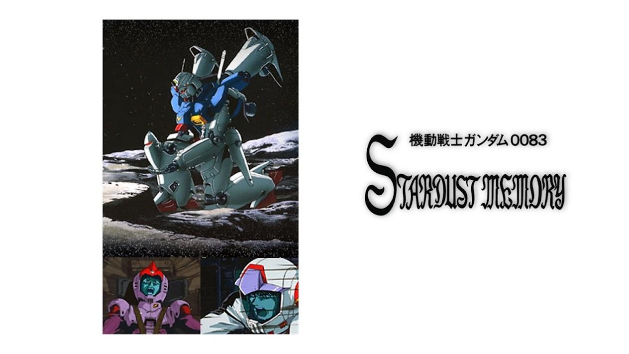 機動戦士ガンダム0083 STARDUST MEMORYの画像 p1_18