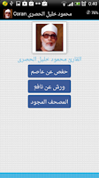 Screenshot of Coran Mahmoud Khalil Al Husary
