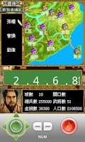 Screenshot of 三國群英傳