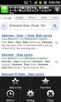 Screenshot of Lyric Search
