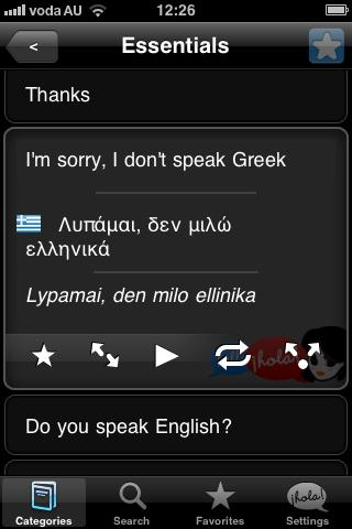 Lingopal希臘精簡版