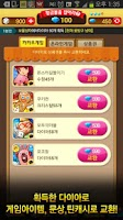 Screenshot of RP,수정,크리스탈,루비보석,문상틴캐시공짜-모두의다이아