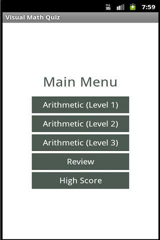 Visual Math Quiz