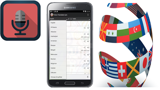 english to english dictionary free download for samsung mobile