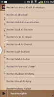 Screenshot of Quran Kareem
