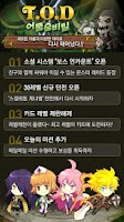 Screenshot of T.O.D for Kakao