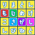 WordSearch Japanese Study FREE 1.73 icon