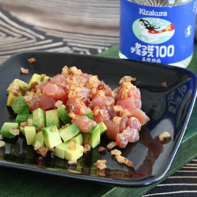Tuna Tartare with Avocado and Crispy Shallots