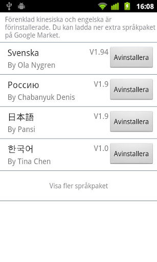 Easy SMS Swedish language