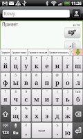 Screenshot of Jbak Keyboard