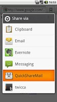 Screenshot of QuickShareMail