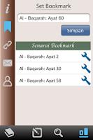 Screenshot of Al-Baqarah (Phone)