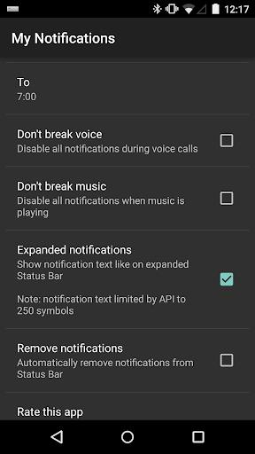 Notifications for SBH50/52 - screenshot