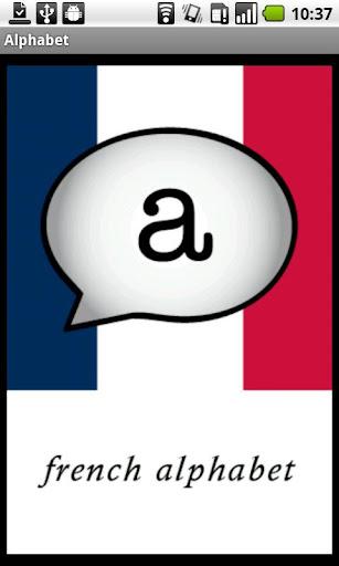 台灣拼音教育網站