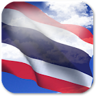 3D Thailand Flag + icon