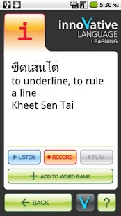 MyWords - Learn Thai - screenshot