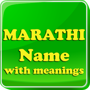 Mararthi baby names meaning android apps on google play for Cuisine meaning in marathi