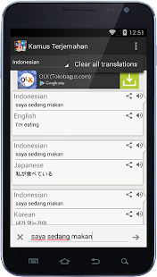 Translation Dictionary (Kamus)- screenshot thumbnail