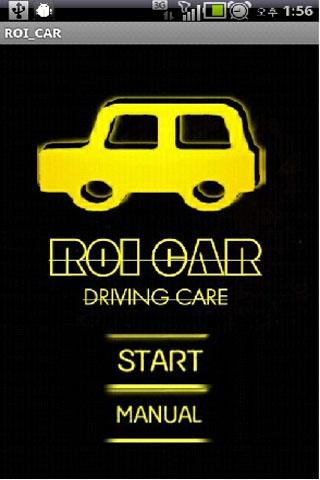 ROI CAR