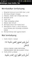 Screenshot of Bimbingan Asas Fardhu Ain