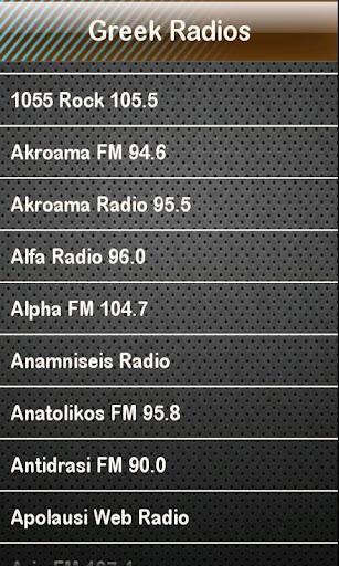 Greek Radio Greek Radios