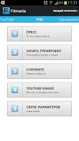 Screenshot of Как накачать пресс