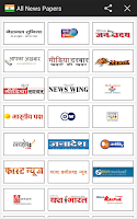 Screenshot of All Hindi News Paper India
