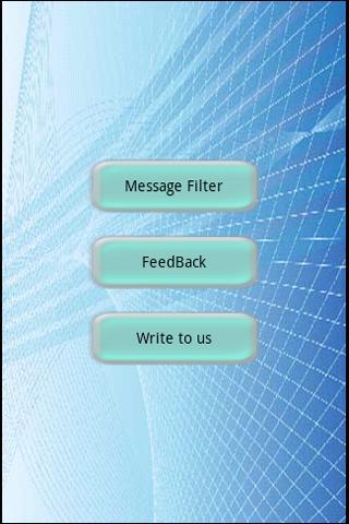 【免費通訊App】Message Filter-APP點子