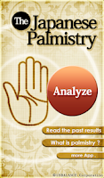 Screenshot of The Japanese Palmistry