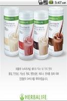 Screenshot of 허벌라이프 다이어트/스킨 화장품 [Herbalife]