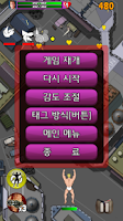 Screenshot of 빌리의 대모험 : 전설의 붕탁인