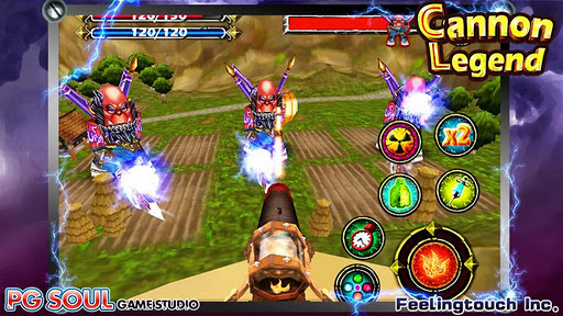 cannon-legend for android screenshot