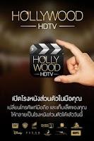 Screenshot of HOLLYWOOD HDTV
