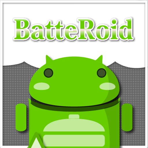 BatteRoid LOGO-APP點子