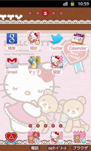 【免費個人化App】HELLO KITTY Theme8-APP點子