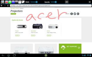 Screenshot of Acer eDisplay