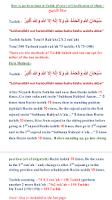Screenshot of Adkar Kitab Burda-Swalat-Dua