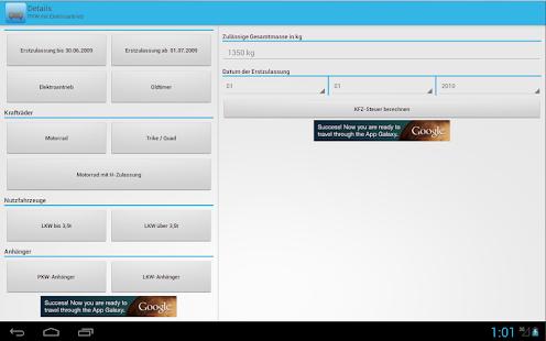 car tax calculator apk for bluestacks download android apk games apps for bluestacks. Black Bedroom Furniture Sets. Home Design Ideas