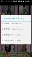 Screenshot of Gwiyomi