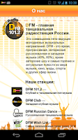 Screenshot of Радио DFM – online