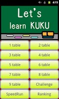 Screenshot of STUDY KUKU ( Multiplication )